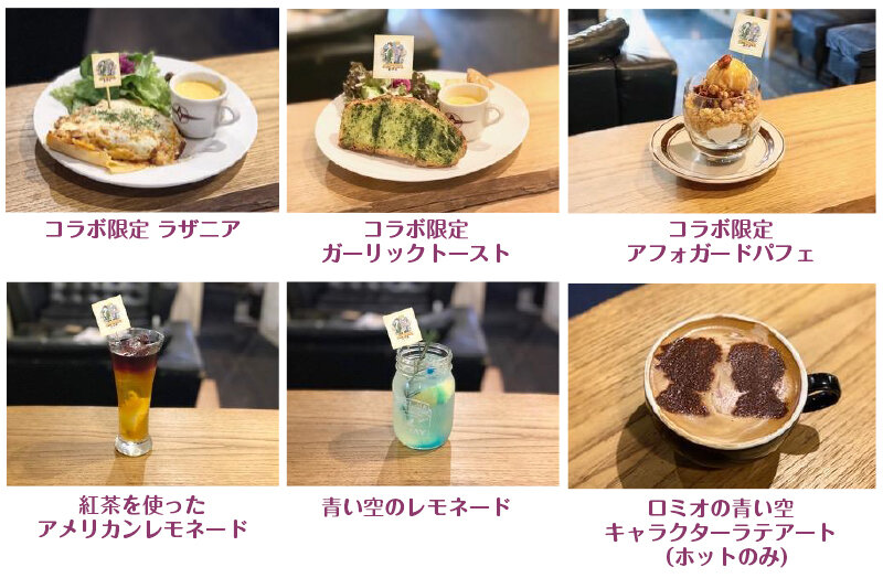 201106_cafe_03.jpg